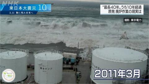 日媒:福島核廢水排入海 菅義偉政府擬於13日決定