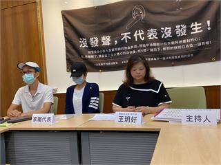 快新聞/新北衛生局女職員墜樓 媽媽親筆信曝光網淚崩