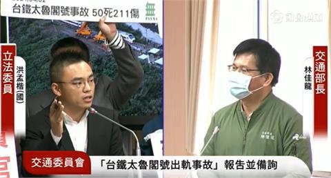 快新聞/藍委要求蘇貞昌下台負責 林佳龍:我已提出書面辭呈