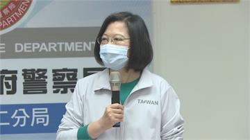 快新聞/年初一蔡英文慰勉警察 感謝疫情期間扮演重要角色