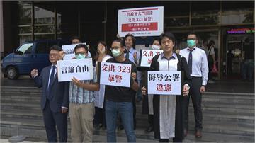 政院警政署潑漆案6被告判拘役30天「吳濬彥在列」