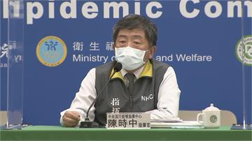 快新聞/北部醫院再添1醫師染疫 陳時中:2確診醫共事時都有戴口罩