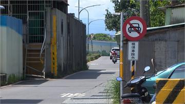 河堤便道汽車限制「單向通行」 被質疑紅單陷阱