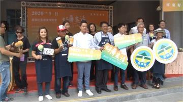 屏東社區產業博覽會 特色伴手禮上桌