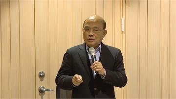 快新聞/陳同佳來台投案? 蘇貞昌嗆:台灣不是任由殺人犯「想來就來」