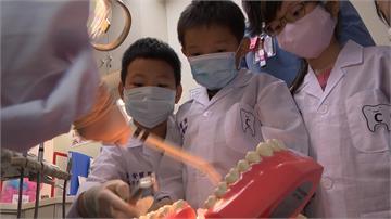 小小牙醫營 兒童體驗當一日牙醫