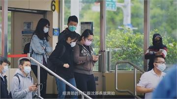 台灣為什麼能成功防堵武肺? 台灣防疫一周年總回顧