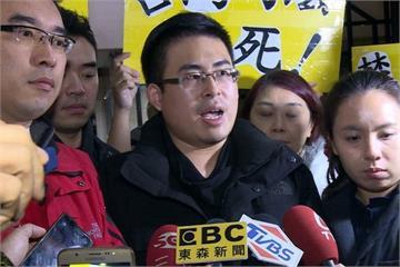 王炳忠遭搜索約談18小時獲請回 批政治迫害