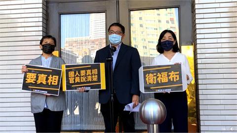 快新聞/藍營再度杯葛蘇貞昌 時力遺憾:不滿報告內容就應在議場問責