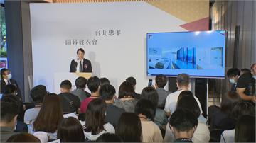 斥資逾10億 日式大浴場搬來台! 三井花園飯店海外館 台北開幕
