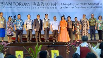 原民會主委率團拜會帛琉北大酋 登上私房景點「洛克群島」