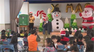 送暖給偏鄉孩童 中華郵政耶誕公益表演
