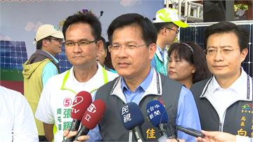行動抗空污!林佳龍出席太陽能發電啟用典禮