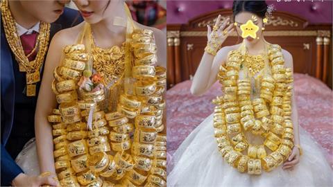 超狂婚禮!新娘脖子掛滿90只金鐲   網笑翻:脖子常重訓?