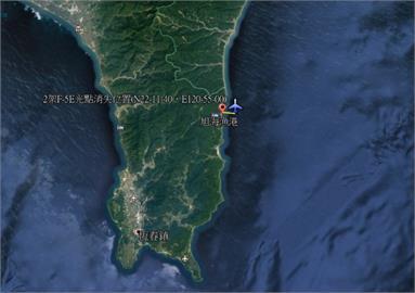 快新聞/2架F-5E戰機空中擦撞墜屏東外海 機上2飛官跳傘
