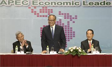 快新聞/APEC貿易部長視訊會議今登場 鄧振中提我國防疫經驗