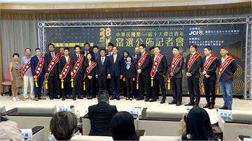 「十大傑出青年」出爐! 盧廣仲、林薇、李智凱獲獎!