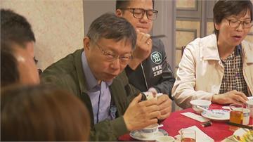 快新聞/喊「天然台」代表民眾黨 柯文哲:中國無預警禁鳳梨讓台灣更不爽