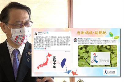 快新聞/「來自台灣的溫情一直鼓舞著我們」 泉裕泰:盼下個10年手牽手互相幫忙