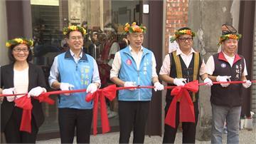 韓國瑜為原駁館揭幕 大唱「我們都是一家人」