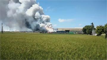 彰化鎂合金嚴重火警!蕈狀黑煙狂竄...2員工受傷送醫