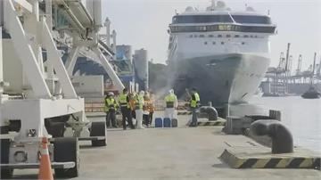 全球首艘復航郵輪將啟航 588船員下船檢疫