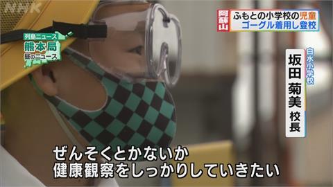 阿蘇火山灰直衝3.5公里 學童戴護目鏡上學