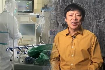 快新聞/西方菁英稱「武漢病毒」! 《環時》總編批汙名:武漢經歷了苦難世界為之動容