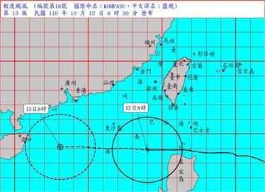快新聞/「圓規」巨大環流影響 鄭明典:紅色回波連成一線成「狂風暴雨」