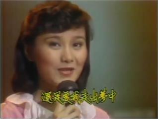 快新聞/〈一串心〉玉女歌手沈雁在美過世 享壽60歲