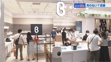 日本「不販售」商店 可自由體驗商品沒有店員緊盯 試用到飽再上網訂購