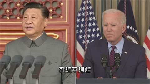 何謂拜登口中的「台灣協議」? 白宮完整澄清「恪守台灣關係法對台承諾」