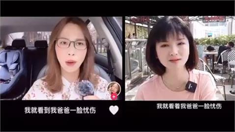 快新聞/中國2正妹看《長津湖》激動分享愛國心得 糗遭抓包「台詞一模一樣」