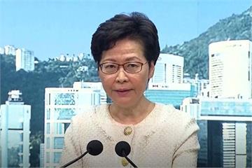 快新聞/4名香港泛民主派議員遭取消資格 林鄭月娥:有港獨行為不可能真誠擁護《基本法》