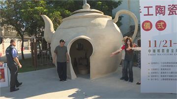 2020嘉義博茶會開幕4公尺高手工陶瓷巨壺搶先曝光