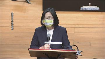 快新聞/總統府音樂會移師高雄 蔡英文盼「台灣的聲音能為世界帶來鼓舞」