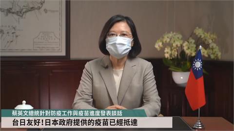 日本贈台灣疫苗!《產經新聞》曝:蔡英文5/28致電安倍致謝