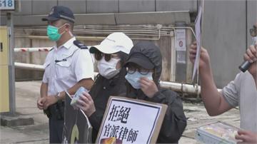 香港12名偷渡被捕者 家屬遊行呼籲放人