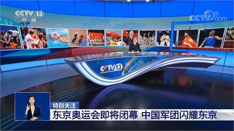 金牌數遭美逆轉!中國網友把台灣2金算進中國
