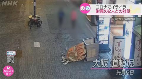 炸了!疫情復燒引爆民怨 日本民眾踹招牌、扯防疫布條