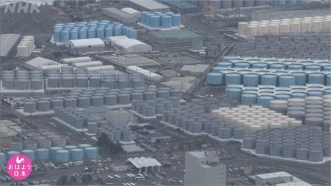 存放容量達已達上限 日福島電廠擬排汙水入海