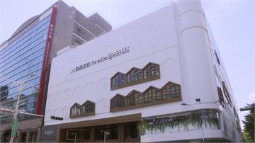 百貨戰場打到西區  誠品生活南西店開幕