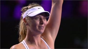 網球/再見了莎拉波娃!WTA精彩剪輯致敬