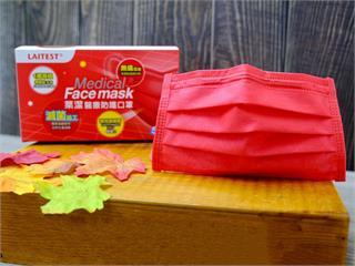 萊潔「楓葉紅」口罩超吸睛! 上午開賣3萬盒「17分鐘」完售