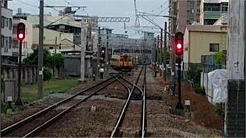 自強號出軌!彰化火車站大塞車