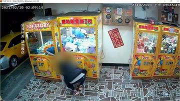 看得到夾不到!娃娃卡機台洞口 等嘸老闆卻先迎來竊賊