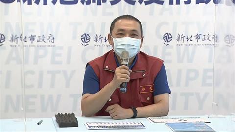 快新聞/板橋社區383人PCR採檢「全陰性」 9/23凌晨可解隔
