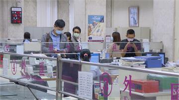 央行鎖定3國銀「查炒匯」 臉書喊話「全民穩匯」
