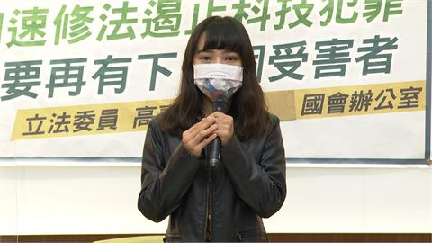快新聞/陳柏惟遭罷免 黃捷:接下來要更努力更勇敢「民主之路不能止步」