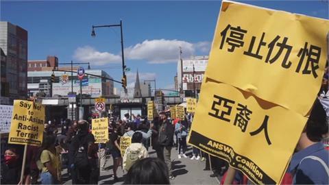 美國洛杉磯反種族歧視示威 台僑:30年來首見亞裔大團結